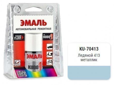 Краска-кисточка KUDO KU-70413 (ВАЗ, 413, ледяной, металлик)