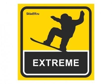 """Наклейка """"Extreme"""" (150х150 мм)"""