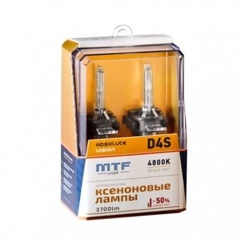Ксеноновые лампы MTF Absolute Vision D4S 4800K (+50%, 2 шт)