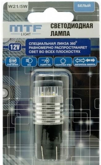 Светодиодная лампа MTF W21/5W (линза 360°,  W21/5W360W, белый, блистер, шт.)