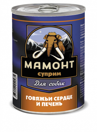 Консервы для собак Мамонт Суприм, говяжьи сердце и печень (340 г)
