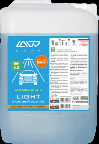 Lavr Ln2302 Автошампунь для бесконтактной мойки Light (5 л)