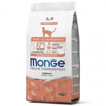 Сухой корм для кошек Monge Speciality Line - Adult Salmon (1,5 кг)
