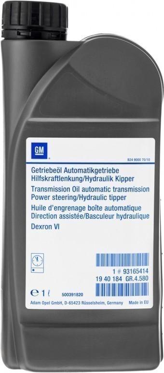 Масло трансмиссионное для АКПП GM ATF Dextron VI (1 л)