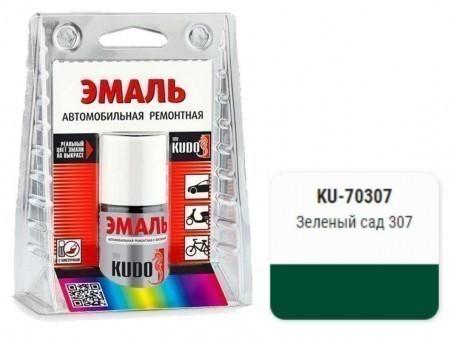 Краска-кисточка KUDO KU-70307 (ВАЗ, 307, зеленый сад)