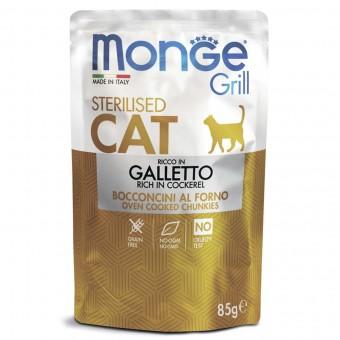 Пауч для кошек Monge Grill - Galletto Sterilised (85 г)