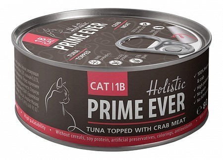 Консервы для кошек Prime Ever 1B, тунец с крабом в желе (80 г)