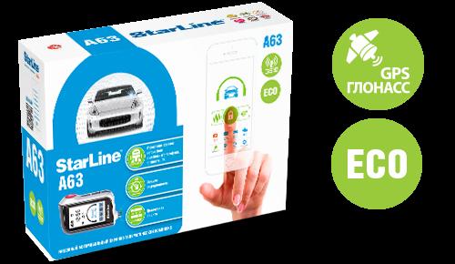 Автосигнализация StarLine A63 GSM ECO (об/с, 4 SIM)