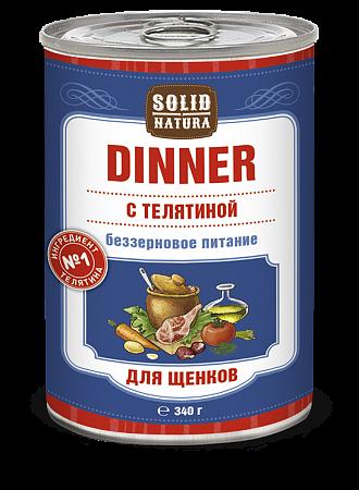 Консервы для щенков Solid Natura Dinner, телятина (340 г)