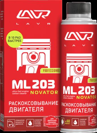 Lavr Ln2507 Раскоксовывание двигателя ML203 Novator (320 мл)