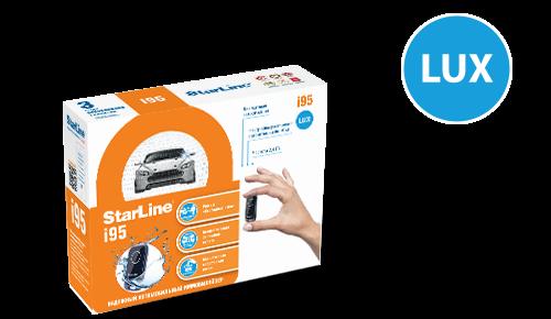 Иммобилайзер StarLine i95 LUX