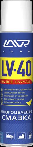Lavr Ln1485 Многоцелевая смазка LV-40 (аэрозоль, 400 мл)