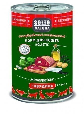Консервы для кошек Solid Natura Holistic, говядина (340 г)