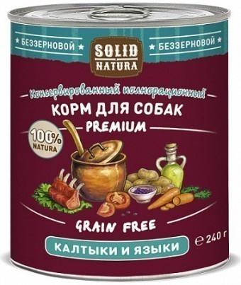 Консервы для собак Solid Natura Premium, калтыки и языки (240 г)