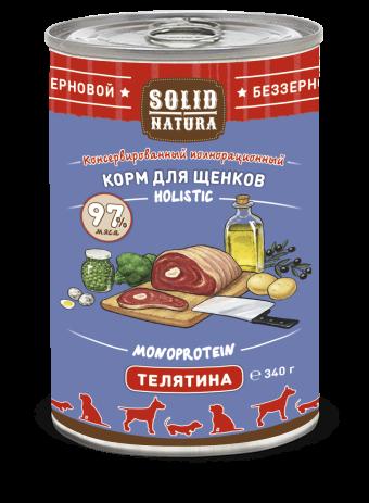Консервы для щенков Solid Natura Holistic, телятина, 340 г
