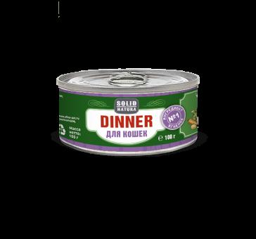 Консервы для кошек Solid Natura Dinner, ягненок (100 г)