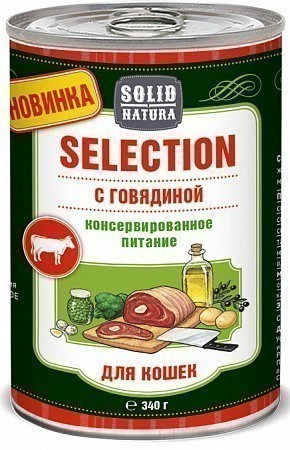Консервы для кошек Solid Natura Selection, говядина (340 г)