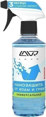 Lavr Ln1469 Нанозащита от воды и грязи (триггер, 310 мл)