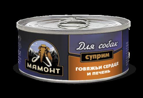 Консервы для собак Мамонт Суприм, говяжьи сердце и печень (100 г)