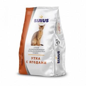 Сухой корм для кошек Sirius, утка с ягодами (0,4 кг)