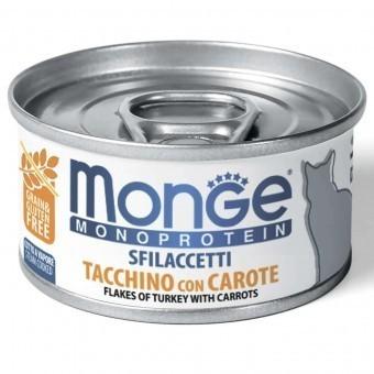 Консервы для кошек Monge Monoprotein - Solo Tacchino con Carote (80 г)