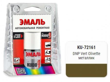 Краска-кисточка KUDO KU-72161 (Renault, DNP, Vert Olivette, металлик)