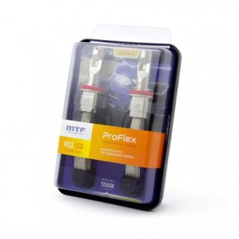 Светодиодные лампы MTF Pro Flex H11 (5500K)