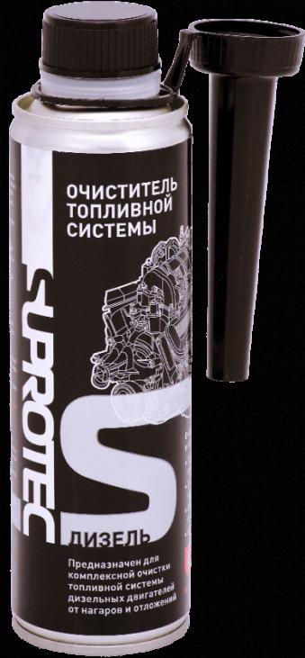 Suprotec 120970 Очиститель дизельной топливной системы (250 мл)
