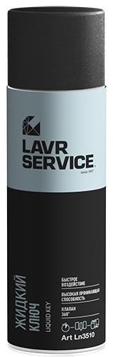 Lavr Ln3510 Жидкий ключ (аэрозоль, 650 мл)
