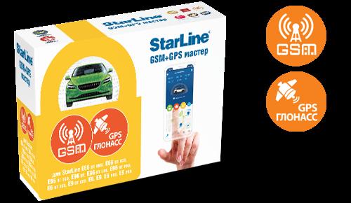 Модуль Starline GSM+GPS+ГЛОНАСС Мастер 6