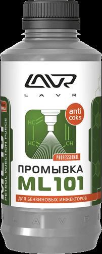 Lavr Ln2001 Промывка инжекторных систем с раскоксовывающим эффектом ML101 (1000 мл)
