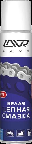 Lavr Ln1741 Белая цепная смазка с PTFE (аэрозоль, 400 мл)