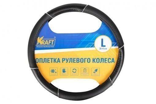 Оплетка руля Kraft 319L (черная)
