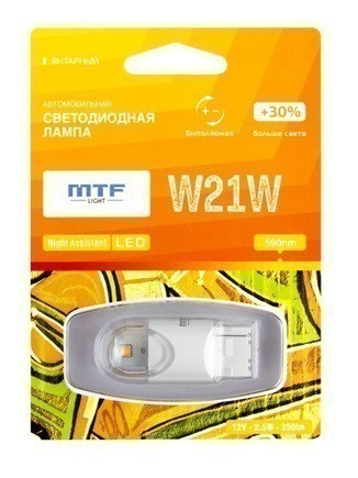 Светодиодная лампа MTF Night Assistant W21W (янтарная, +30%)