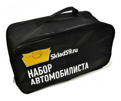 Сумка для автомобилиста Sklad59.ru