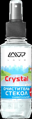 Lavr Ln1600 Очиститель стекол Crystal (спрей, 185 мл)