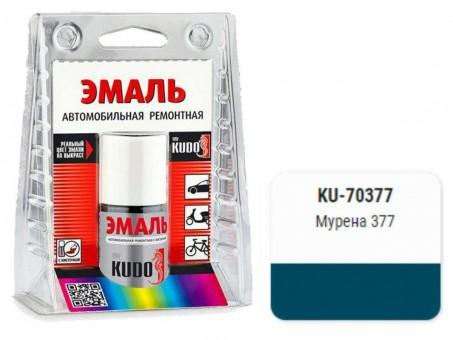 Краска-кисточка KUDO KU-70377 (ВАЗ, 377, мурена)