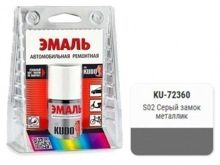 Краска-кисточка KUDO KU-72360 (Hyundai, S02, серый замок, металлик)