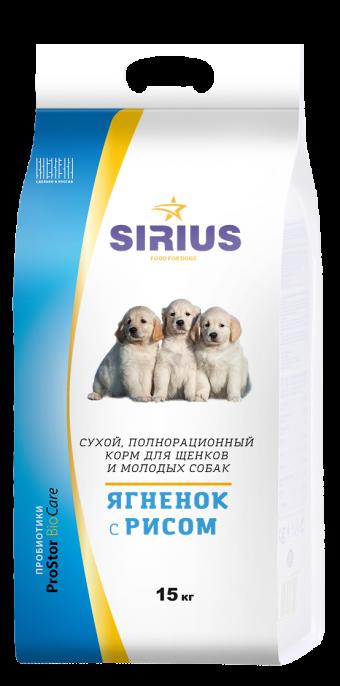 Сухой корм для щенков и молодых собак SIRIUS, ягнёнок и рис, 15 кг