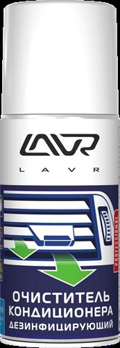 Lavr Ln1461 Очиститель кондиционера дезинфицирующий (210 мл)
