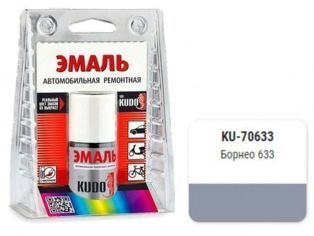 Краска-кисточка KUDO KU-70633 (ВАЗ, 633, борнео)