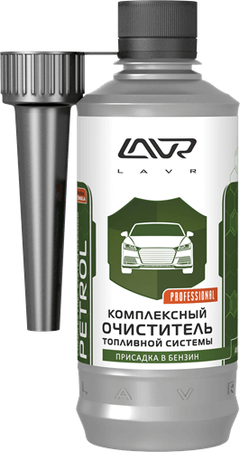 Lavr Ln2123 Очиститель топливной системы (присадка в бензин, 310 мл)