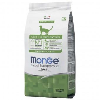 Сухой корм для кошек Monge Speciality Line - Adult Rabbit (1,5 кг)