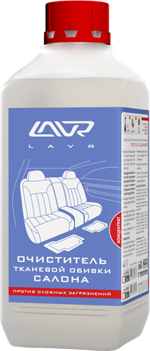 Lavr Ln1462 Очиститель тканевой обивки салона (концентрат, 1 л)
