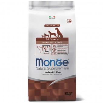 Сухой корм для щенков Monge Specialty Line - Puppy & Junior Lamb (2,5 кг)