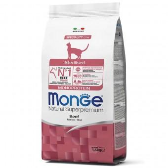 Сухой корм для кошек Monge Speciality Line - Sterilised Beef (1,5 кг)