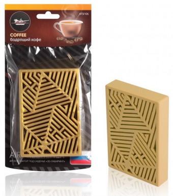 Ароматизатор AirLine Лабиринт (бодрящий кофе)