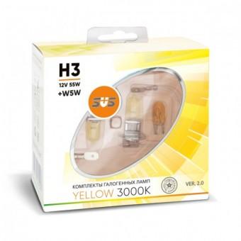 Лампы SVS Yellow 3000K H3 (12 V, 55W, +2 W5W)