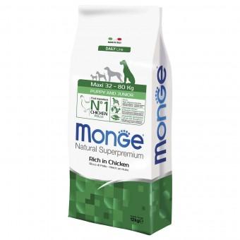 Сухой корм для щенков Monge Daily Line - Maxi Puppy & Junior (12 кг)