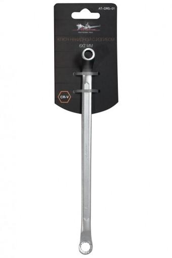 Ключ накидной AirLine с изгибом, 6-7 мм